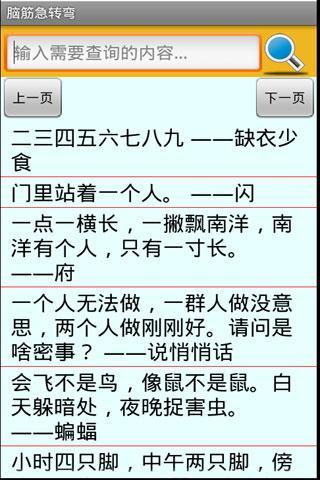 Dr.Hsieh 謝明浚,品牌總覽(A-Z),醫學美容保養,美妝-momo購物網