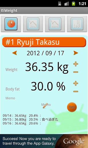 体重記録帳 EiWeight2