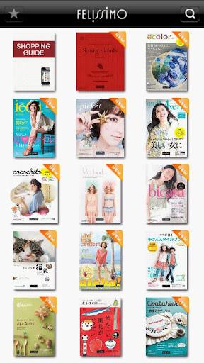 Felissimo Digital Catalogue