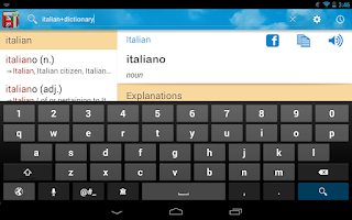 Screenshot of Italian English Dictionary