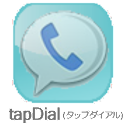 tapDial (tap Thailand) icon