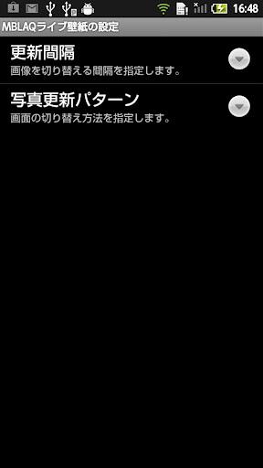 玩免費個人化APP|下載MBLAQライブ壁紙 app不用錢|硬是要APP