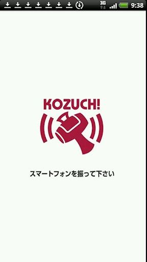 Kozuchi
