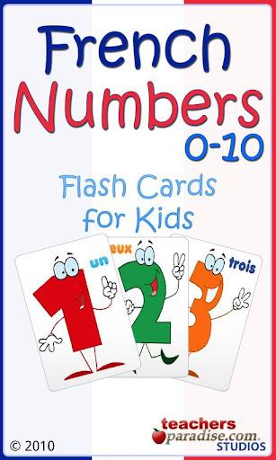 法國數 0-10為兒童