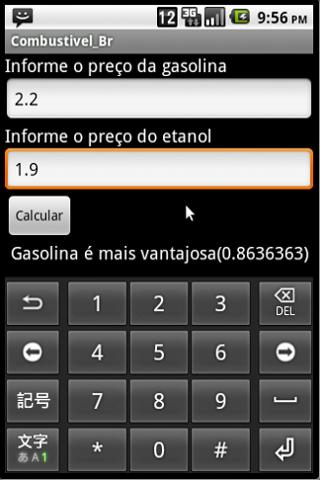 Combustivel_BR