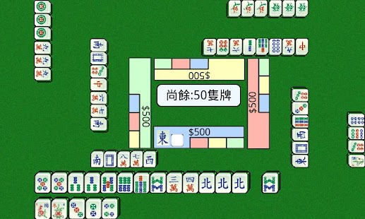 Mahjong God - screenshot