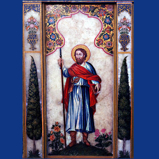 Armenian Orthodox prayers Beta LOGO-APP點子