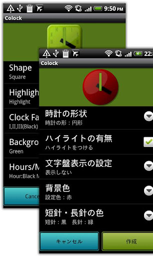 Best iPhone alarm clock apps - Macworld UK