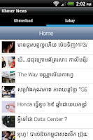 Screenshot of Khmer News