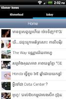 Screenshot of Khmer News