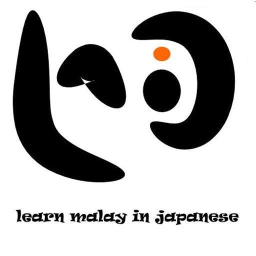 Learn Malay in Japanese LOGO-APP點子