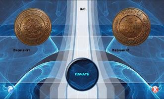 Screenshot of Интуиция и метафизика