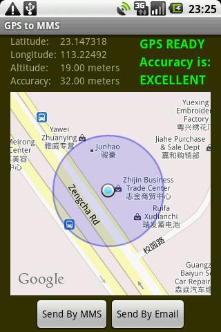 GPSへ彩信