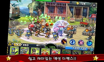Screenshot of 노모크래프트(Nomocraft)