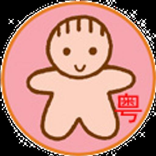 粤语儿歌(儿歌童谣) LOGO-APP點子