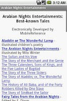 Screenshot of The Arabian Nights Entertainme