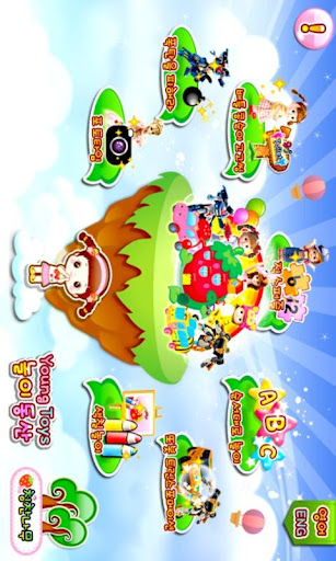 Youngtoys GameWorld Full