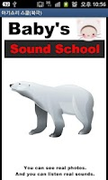 Screenshot of Baby Sound School(Polar)