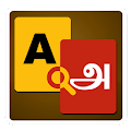 English to Tamil Dictionary APK for Bluestacks