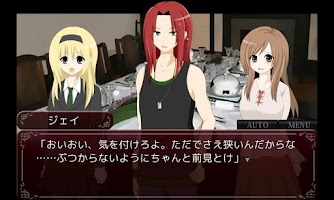 Screenshot of 飽食の館ep.0サイドストーリー【SSvol.2】