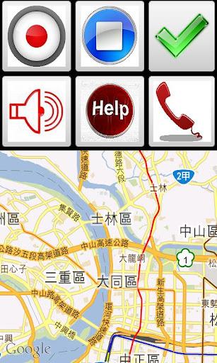 玩免費工具APP|下載緊急救命地圖進階版 app不用錢|硬是要APP
