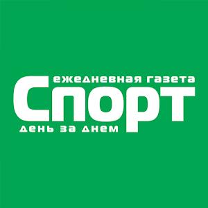 Cover art Газета Спорт День за Днем