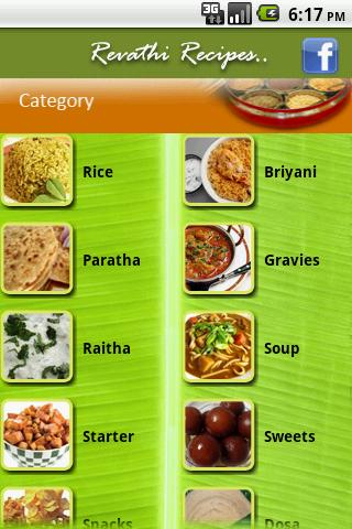 revathi-recipe for android screenshot