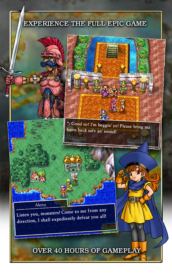 DRAGON QUEST IV Screenshot 11