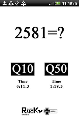 2581=