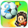 Free Download Pocket League Story 2 APK for Samsung