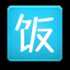 Fanfoudroid icon