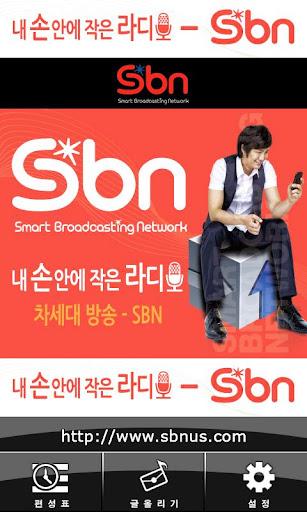 SBN Korea Radio -한국 라디오