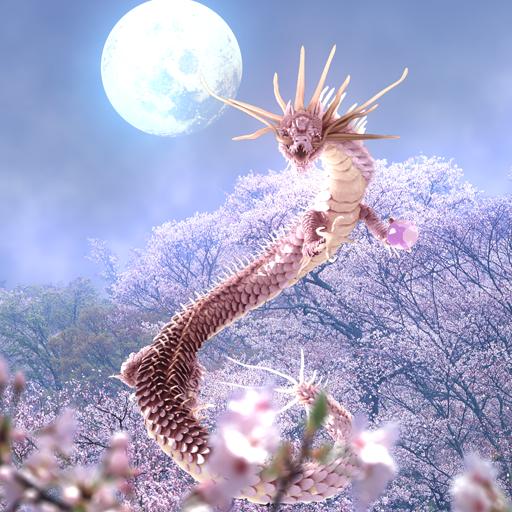 个人化の桜龍神と月 LOGO-記事Game