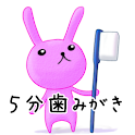 5mins Tooth Brushing icon