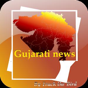 gujarati news papers pdf download