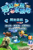 Screenshot of Dream fish aquarium