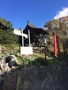 阪本天山屋敷跡