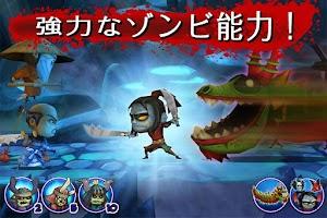 Screenshot of サムライ vs ゾンビ
