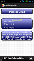 Screenshot of Mobile Recharge Plans