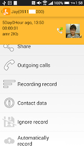 Call Recorder - Best(PRO)- screenshot thumbnail