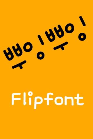 MNbbuing™ Korean Flipfont