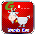 Words Fun - Learn English Free 2.1.0 icon