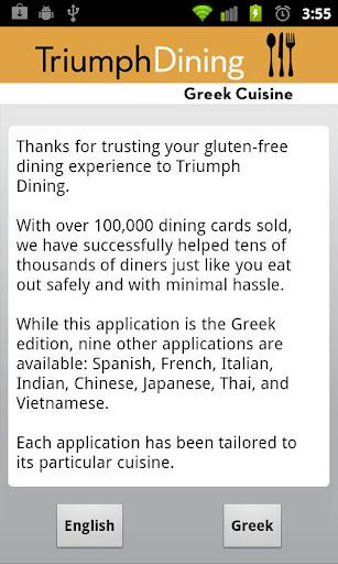 Gluten Free Greek