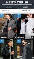 Screenshot of 맨즈탑텐 -남자의류인기순위/남자쇼핑몰모음/남성쇼핑몰순위