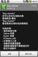 Screenshot of Buy Hunter