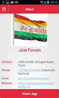 Screenshot of Jain Forum