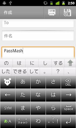 無料工具AppのPassMush 記事Game
