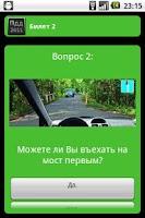 Screenshot of AndroidExam ПДД Lite