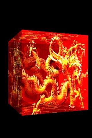 三維幸運 dragon2