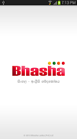 Screenshot of Bhasha Sinhala Dictionary